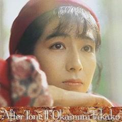 After Tone II - Takako Okamura