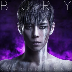 Bury (Single) - Ko Hoon Jeong