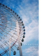 Gradation Vol.4 (Single)