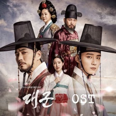 Grand Prince OST - Various Artists