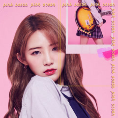 Pink Ocean (Single) - Lee Bada