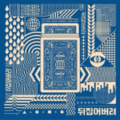 Upside Down (Single) - Jay Park, Simon Dominic, Loco, Gray