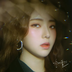 It's Okay (Single) - Kisum