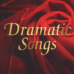Dramatic Songs CD1 - Various Artists