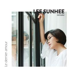 Le Dernie Amour (Last Love) (EP) - Lee Sun Hee