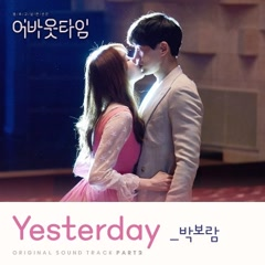 About Time OST Part.2 - Park Boram