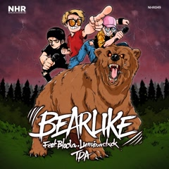 Bearlike (Single)