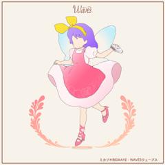 WAVESウェーブス - Mikazuki BIGWAVE