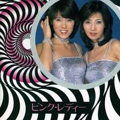 TWIN BEST CD2 - Pink Lady
