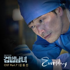 Investigation Couple OST Part.7 - Kim Jong Jin