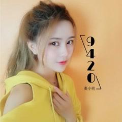 9420 (Single) - Mạch Tiểu Đâu