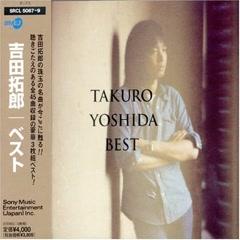 Takuro Yoshida BEST CD3