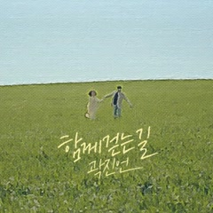A Walk Together (Single) - Kwak Jin Eon