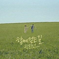 A Walk Together (Single)