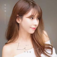 Lie (Single) - Park Da Ye