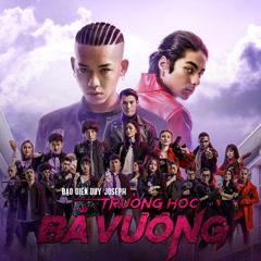 Trường Học Bá Vương OST