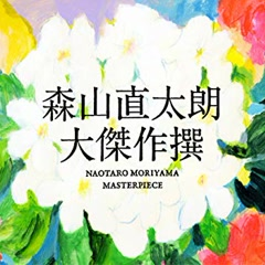 Daikessakusen CD1 - Naotaro Moriyama