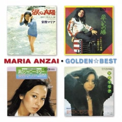 GOLDEN☆BEST - Maria Anzai