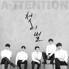 First Breakup (Single) - A-TTENTION