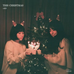 This Christmas (Single) - 1set
