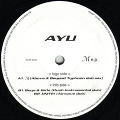 M E.P. - Ayumi Hamasaki