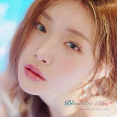 Blooming Blue (EP)