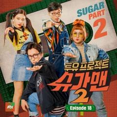 Two Yoo Project – Sugar Man 2 Part.18 - Block B BASTARZ, Lovelyz
