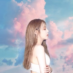 Little Love (Single)