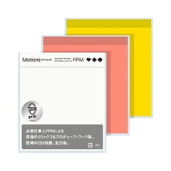 Motions (Best Killer Remixes & Produce works by FPM) CD2