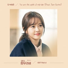 Miss Hammurabi OST Part.4 - U-mb5