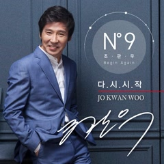 Begin Again - Jo Kwan Woo