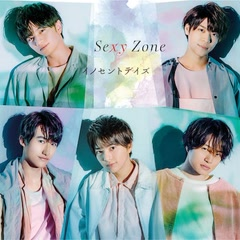 Innocent Days - Sexy Zone