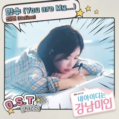 ID Gangnam Beauty OST Part.2