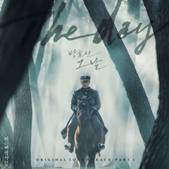 Mr. Sunshine OST Part.1 - Park Hyo Shin