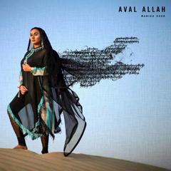 Aval Allah (Single)