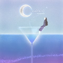 Cocktail (Single)