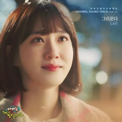 Father, I'll Take Care of You OST Part.10 - L.A.U