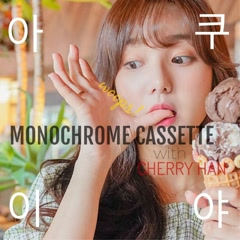 I Koo Ya! (Single) - Monochrome Cassette