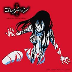 Junji Ito Collection ORIGINAL SOUNDTRACK CD1