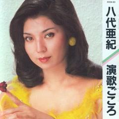 演歌ごころ / Enka Gokoro