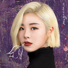 Magnolia (Single) - Whee In