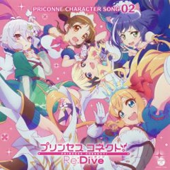 PRINCESS CONNECT! Re:Dive PRICONNE CHARACTER SONG 02