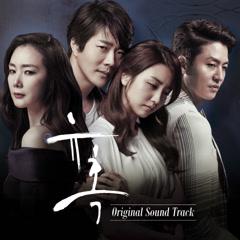 Temptation OST