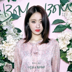 4Love 2nd (Single) - Kyungri, Choi Nakta