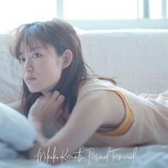 Personal Terminal - Mikako Komatsu