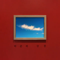 Gangneung (Single) - Park Joon Ha