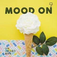 Don't Be So Lovely (Single) - Mood On