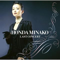 Last Concert - Minako Honda