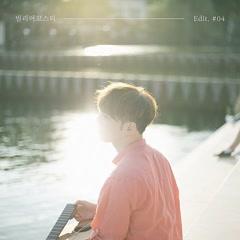 Edit. #04 (Single)