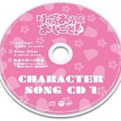 Ryuo no Oshigoto! Character Song CD 1